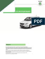 vnx.su-a05-fabia-owners-manual-2012-05.pdf