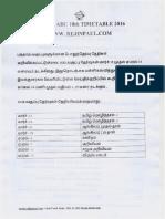 Tamilnadu 10th Timetable 2016 - Rejinpaul