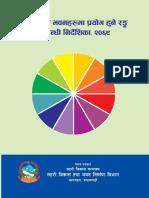 Colour Code Nepal
