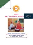 Bal Satyarth Prakash