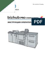 bizhub_pro_c6500_c6500e_um_ru