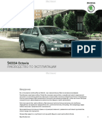 vnx.su-a5-octavia-owners-manual-2011-05.pdf