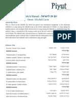 Yom Zeh L'Yisrael