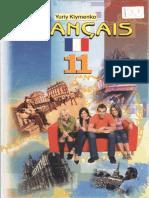 Французька мова 11 клас Клименко