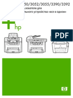 Manual HP LaserJet 3055
