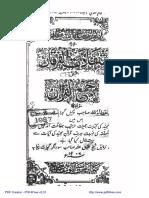 شہادت الفرقان علیٰ جمع القرآن مولفہ عطاء اللہ وکیل گجرات