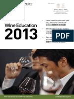 Wine Education 2013