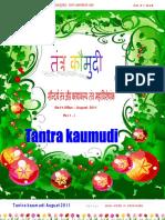 Tantra Kaumudi 2011 Part-1