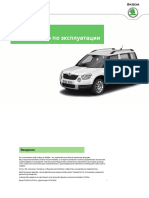 vnx.su-a-suv-yeti-owners-manual-2012-05.pdf