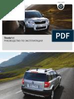 vnx.su-a-suv-yeti-owners-manual-2009-05.pdf