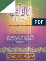 ازالۃ الخفاء عن خلافۃ الخلفاء_4.pdf