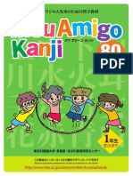 1nen Kanji Caracteristica
