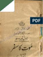 367-Mot Ka Safar