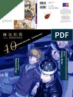 Toaru Majutsu No Index - Volume SS2