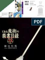 Toaru Majutsu No Index - Volume 09