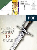 Toaru Majutsu No Index - Volume 17