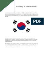 Escribir y a Leer Coreano
