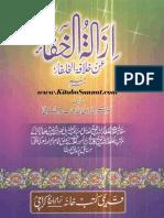 ازالۃ الخفاء عن خلافۃ الخلفاء_3.PDF