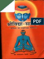 Shri Vidya Sadhana II Shyamakanta Dwivedi Anand