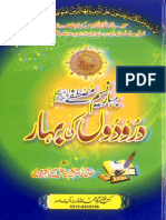 Daroodon Ki Bahar by Sufi Amir Nadeem Riaz Saifi Naqshbandi