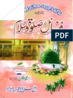 Fazayil Salat Wa Salam by Hafiz Muhammad Zamman Naqshbandi Qadri