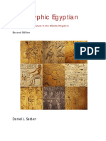 Hieroglyphic_Egyptian_An_Introduction_to.pdf