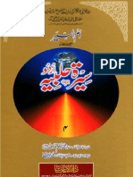 Seerat-e-Halbiya-Volume4.pdf