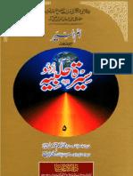 Seerat-e-Halbiya-Volume5.pdf