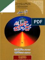 Seerat-e-Halbiya-Volume6.pdf