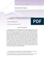 GIP - Policy Brief