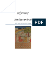 Nasihatnama for 3HO by Dr Kamalroop Singh (Akali Nihang)