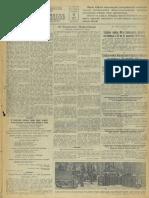 Газета «Известия» №003 от 04 января 1942 года