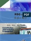 RSG를통한_조성확산