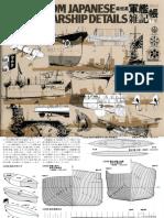 Random Japanese Warship Details