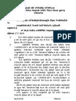 himanshu 11-09-2015