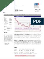 Mandarin Version :DRB-Hicom Berhad