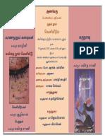 Anangu Feminist Publication