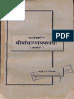 The Mimamsa Nyaya Prakasha Of Apadeva 1943 - Nirnaya Sagar Press.pdf