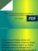 Debate of Prophet Muhammad With Christians