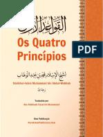 Al Qawaaid Al Arbaa