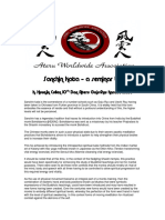 Sanchin Kata.pdf
