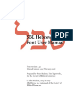 SBL Hebrew Manual