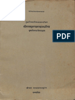 Saugat Sutra Vyakhyan Karika of Kumarila Swamipada - Prof. Anantalal Thakur