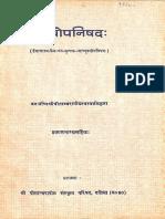 Panchopanishad - Datia Peeth Swami