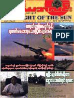 The Light of the Sun Vol 1 No 45.pdf
