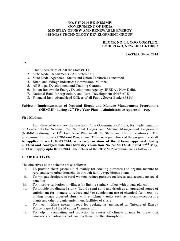 MNRE - Biogas Scheme pdf | Biogas | Cheque