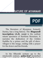 The Literature of Myanmar