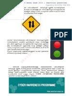Sslc It Model Exam 2015 Practical Questions