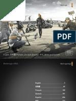 Blackmagic_URSA_Manual.pdf
