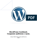 WordPress Cookbook - Templates